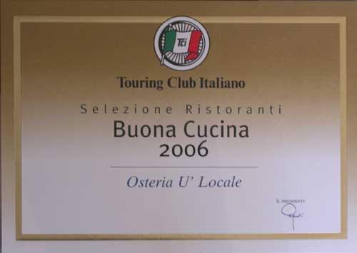 touring2006